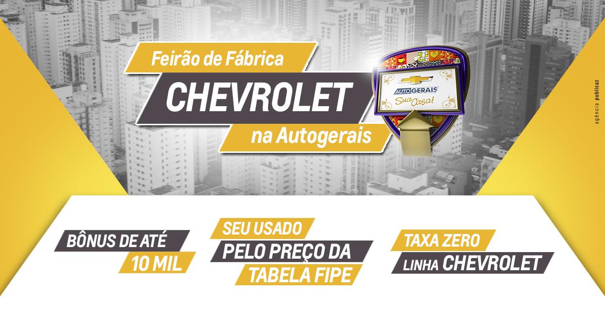 Concessionária Chevrolet Autogerais